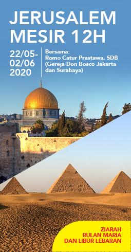 Jerusalem Catur 255x490